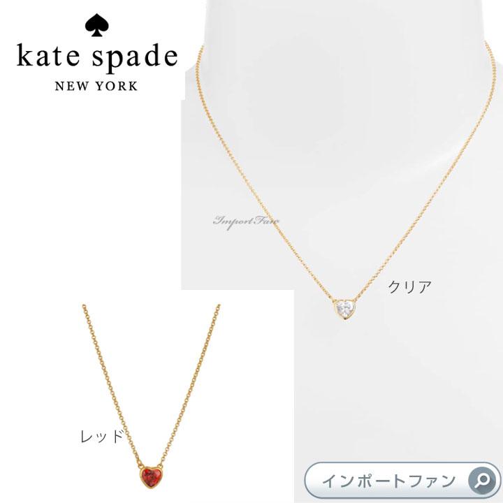 Kate Spade ケイトスペード ロマンティック ロック ミニ ペンダント ネックレス Romantic Rocks Mini Pendant 【ポイント最大44倍!お買い物マラソン セール】