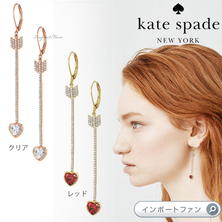 Kate Spade ケイトスペード ロマンティック ロック リニア ピアス Romantic Rocks Linear Earrings【ポイント最大43倍!スーパー セール】