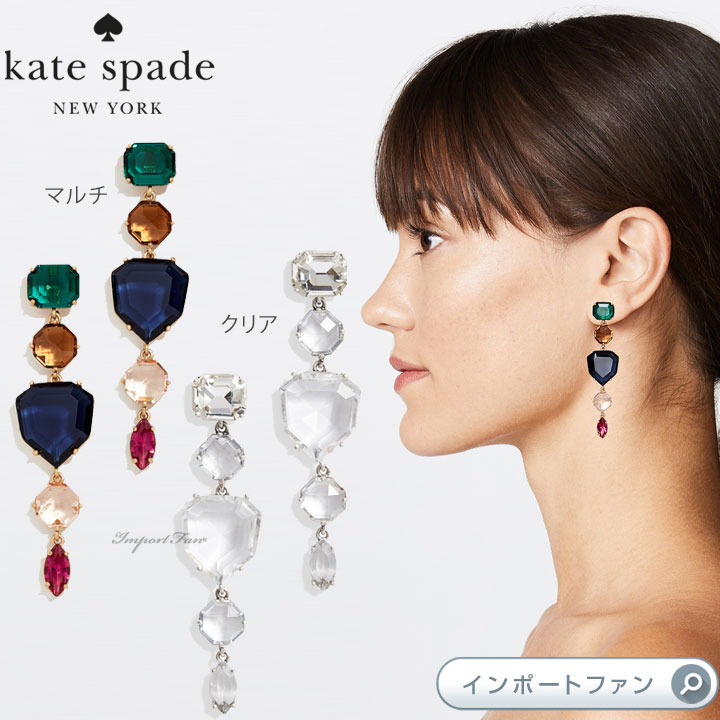 Kate Spade ケイトスペード ロック イット リニア ピアス Rock It Linear Earrings □