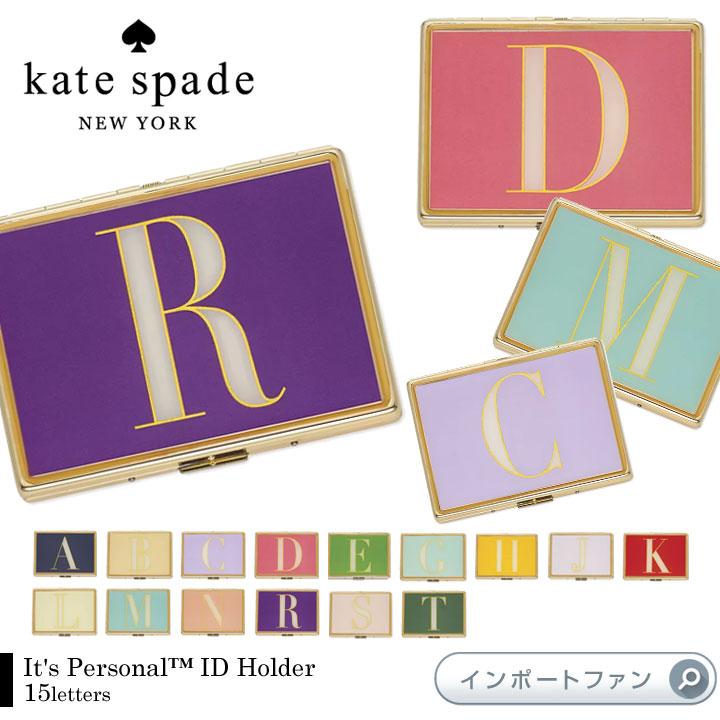 ケイトスペード イッツ パーソナル アイディー カード ホルダー It's Personal ID Holder イニシャル アルファベット 名刺入れ カードケース レディース 【一部あす楽 [R]即納あり♪】昇進 転職 贈り物 Kate Spade 増税前ラスト!スーパーセール