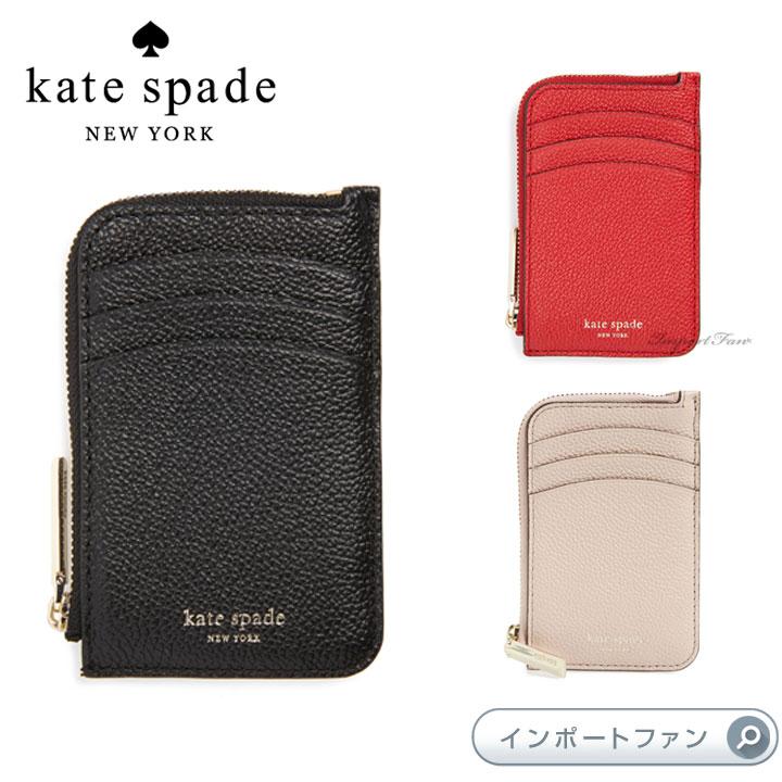 Kate Spade ケイトスペード マルゴー ジップ カードホルダー Margaux Zip Cardholder 増税前ラスト!スーパーセール