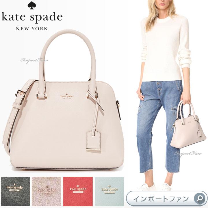 Kate Spade ケイトスペード キャメロン ストリート メイズ サッチェル ハンドバッグ Cameron Street Maise □