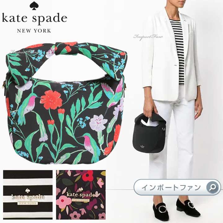 Kate Spade ケイトスペード ヘリング レーン ジェニー ハンドバッグ Haring Lane Jeny □