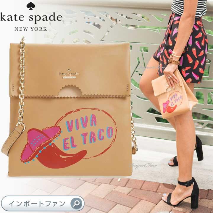 Kate Spade ケイトスペード オート スタッフ テイクアウト バッグ Haute Stuff Takeout Bag 増税前ラスト!スーパーセール
