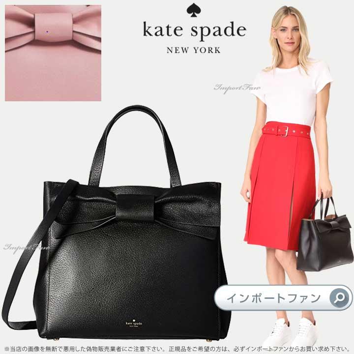 Kate Spade ケイトスペード オリーブ ドライブ ブリジット ハンドバッグ Olive Drive Brigette □