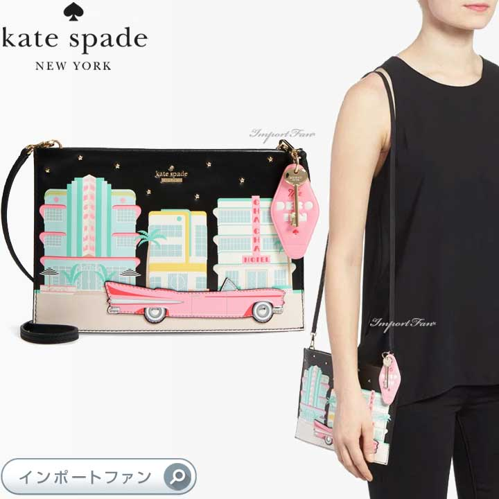 Kate Spade ケイトスペード チェッキング イン カー シーマ クロスボディ バッグ Checking In Car Sima 増税前ラスト!スーパーセール