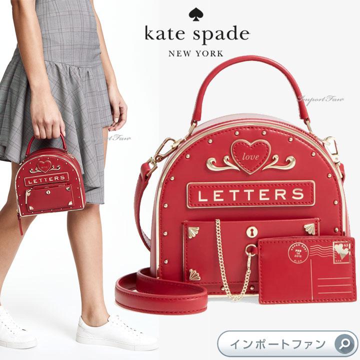 Kate Spade ケイトスペード ユアーズ トゥルーリー メイルボックス クロスボディ バッグ Yours Truly Mailbox Bag リュック 郵便ポスト 増税前ラスト!スーパーセール