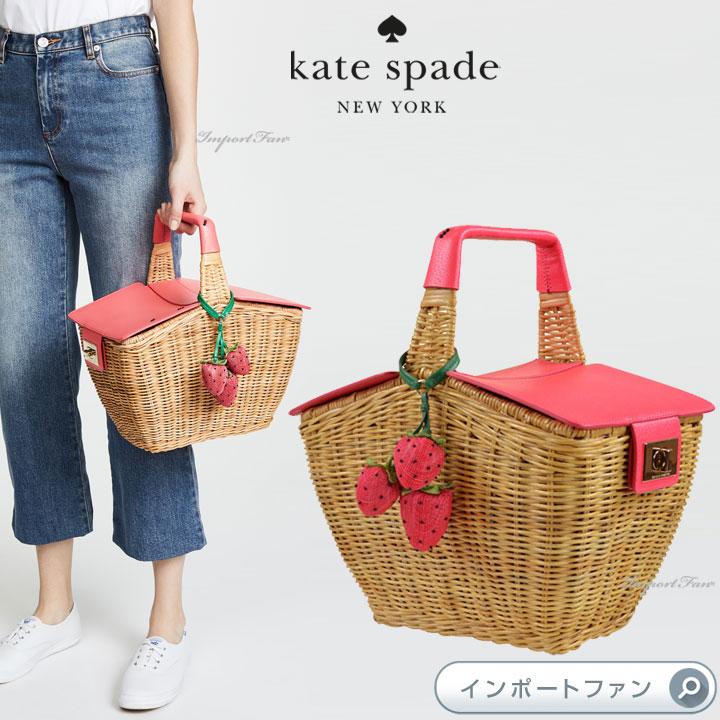 Kate Spade ケイトスペード ピクニック パーフェクト 3D ウィッカー ピクニック バスケット Picnic Perfect 3D Wicker Picnic Basket イチゴ □