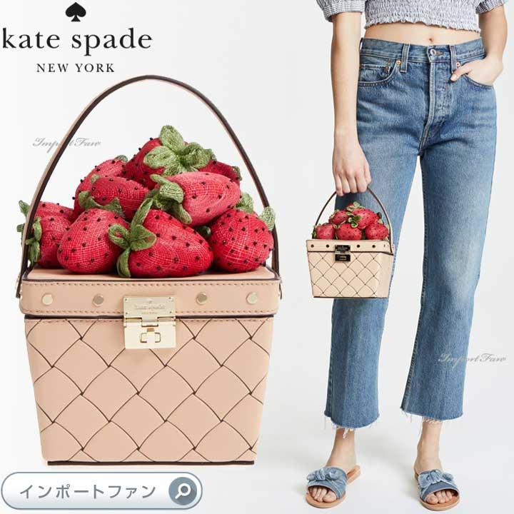 Kate Spade ケイトスペード ピクニック パーフェクト ウーブン レザー バスケット ハンドバッグ Picnic Perfect Woven Leather Basket 苺 □