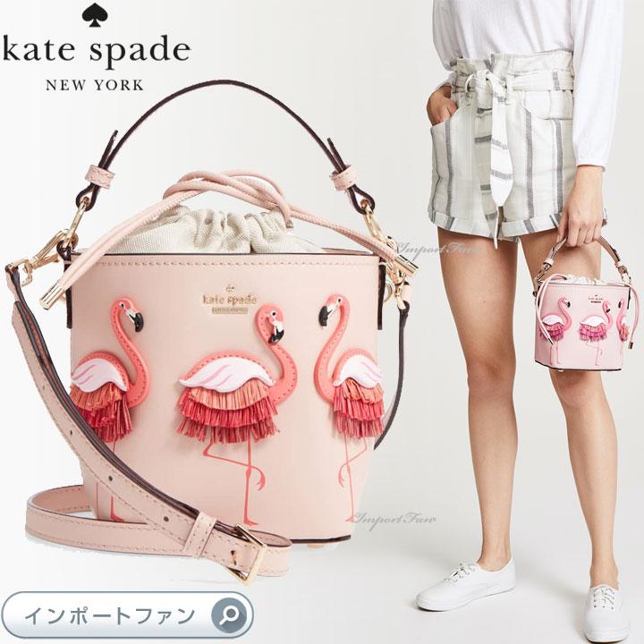 Kate Spade ケイトスペード バイ ザ プール フラミンゴ ピッパ ハンドバッグ By The Pool Flamingo Pippa □