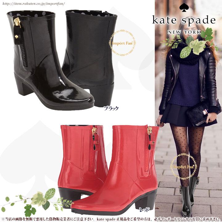 Kate Spade ケイトスペード ペニー レイン ブーツ 靴 penny rain boot 正規品【ポイント最大43倍!お買物マラソン】