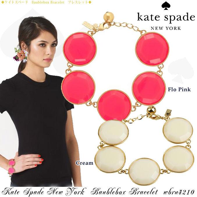 *ケイトスペード Kate Spade BAUBLEBOX BRACELET ブレスレット 【ポイント最大43倍!お買物マラソン】