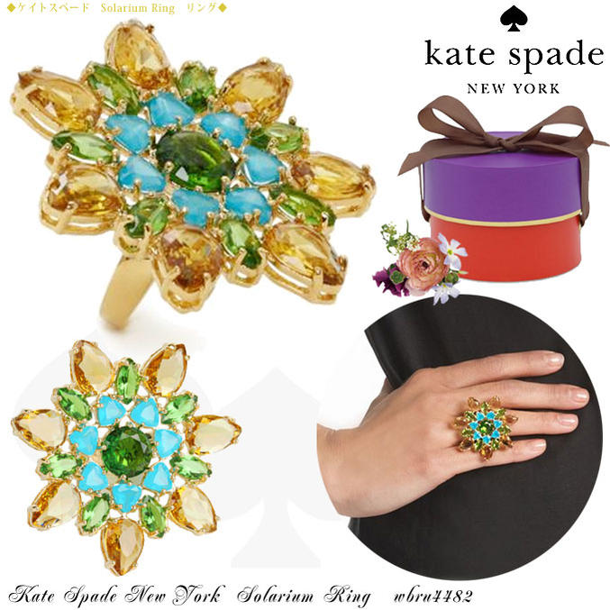 *ケイトスペード Kate Spade Solarium Ring リング 指輪 【ポイント最大43倍!お買物マラソン】