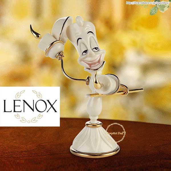レノックス ウェルカム ルミエール スタイル 6114649美女と野獣 LENOX Welcome,Lumiere Style ディズニー 【ポイント最大43倍!お買物マラソン】