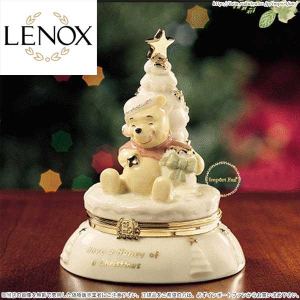 レノックス  プーさんのクリスマス LENOX A Pooh Sort of Christmas  6114797□