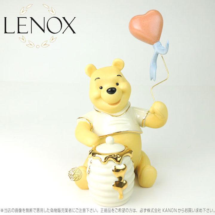 レノックス くまのプーさんからの贈り物 LENOX For You From Pooh フォーユーフロムプー 6126122 【ポイント最大43倍!お買物マラソン】