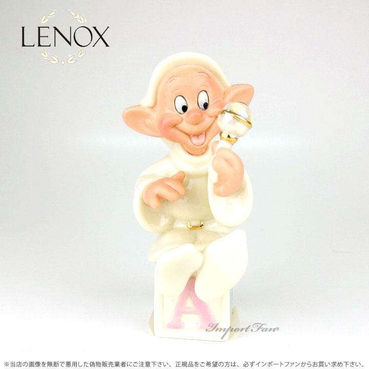 レノックス  LENOX ドーピー(おとぼけ)の赤ちゃんへのプレゼント Dopey's Gift For Baby ディズニー 白雪姫と7人のこびと 【ポイント最大43倍!お買物マラソン】