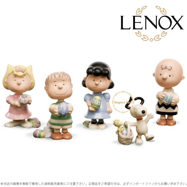 レノックス スヌーピー イースタービーグル チャーリーブラウン 5点セット 816956a LENOX PEANUTS It's the Easter Beagle Charlie Brown □