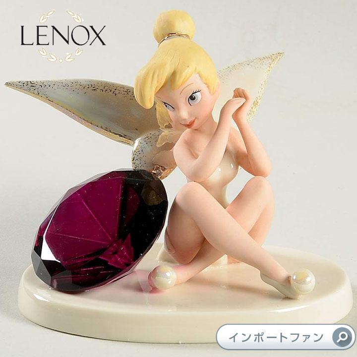 レノックス LENOX ティンカーベル グリッタリーギフト Tink's Glittery 2月 アメジスト 誕生日のプレゼントに □ 即納