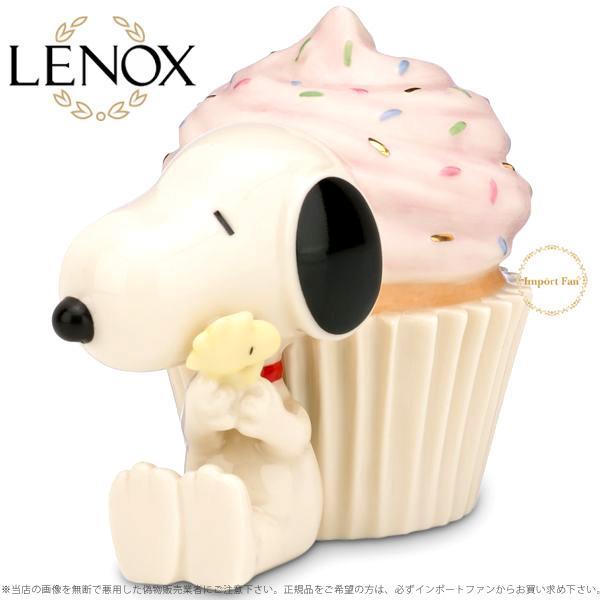 レノックス スヌーピー セレブレーション カップ ケーキ 833618a LENOX SNOOPY's Celebration Cupcake □
