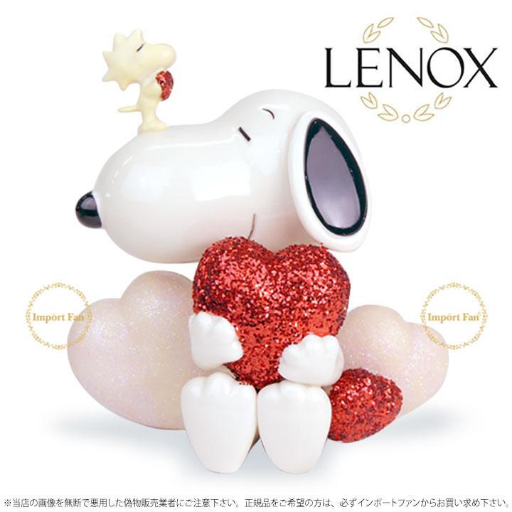 レノックス スヌーピー 愛 846712a LENOX SNOOPY's Love 【ポイント最大42倍!お買物マラソン】