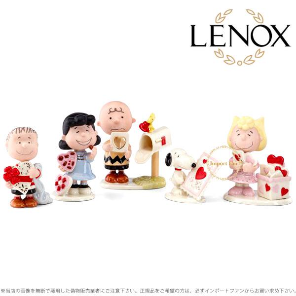 レノックス スヌーピー バレンタインデー 5点セット 847761a LENOX PEANUTS SNOOPY 5-piece Valentine's Day 【ポイント最大43倍!お買物マラソン】