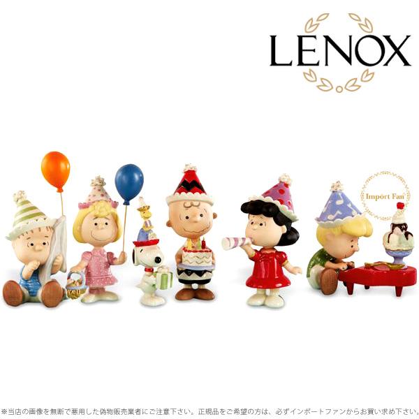 レノックス スヌーピー バースデーパーティー 6点セット 847857a LENOX PEANUTS 6-piece Birthday Party 【ポイント最大43倍!お買物マラソン】
