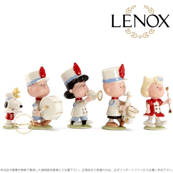 レノックス スヌーピー マーチング バンド 5点セット 850035a LENOX PEANUTS 5-piece Marching Band 【ポイント最大43倍!お買物マラソン】