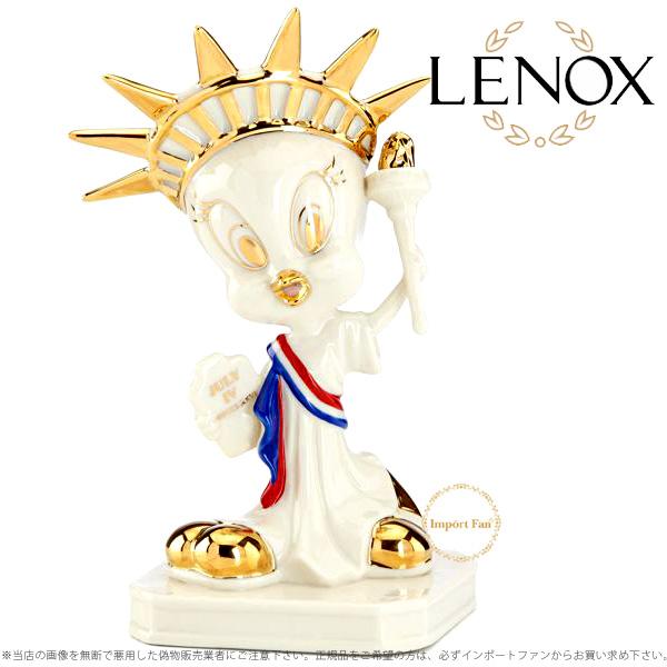 誕生日のプレゼントや出産祝いにも オープニング 大放出セール レノックス トゥイティー 自由の女神 レディ リバティー 850881a 即出荷 Liberty LENOX スーパー セール TWEETY's ポイント最大44倍 Lady