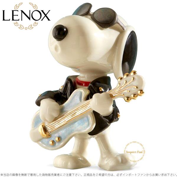 レノックス スヌーピー ロッキン lx851381a LENOX Rockin' Snoopy【あす楽】【ポイント最大42倍!お買物マラソン】