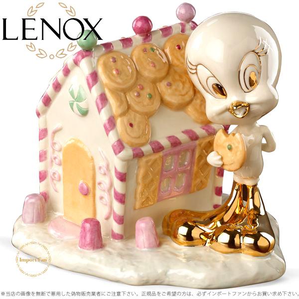 レノックス トゥイティー ヘクセン ハウス お菓子の家 ジンジャーブレッド 851383a LENOX TWEETY's Gingerbread House 【ポイント最大43倍!お買物マラソン】