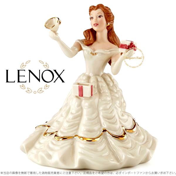 レノックス  LENOX 美女と野獣 ベル バースデー サプライズ 853107 Belle's Birthday Surprise 【ポイント最大42倍!お買物マラソン】