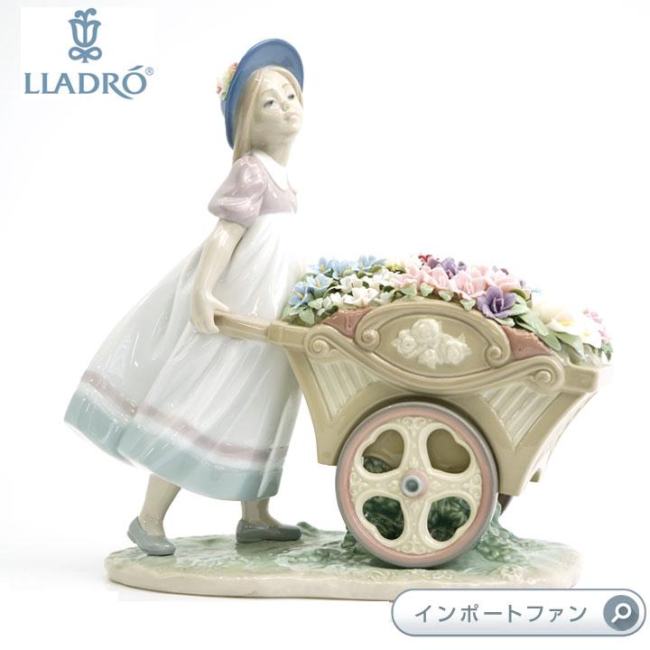 リヤドロ 可愛いお花屋さん LLADRO 01006521□ 即納