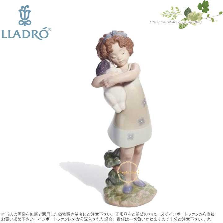 リヤドロ 優しく抱きしめて 01008241 LLADRO LEARNING TO CARE 【ポイント最大42倍!お買物マラソン】