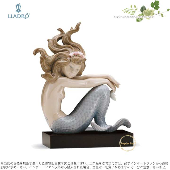 リヤドロ 人魚の像 イルージョン 01001413 LLADRO Illusion 【ポイント最大43倍!お買物マラソン】