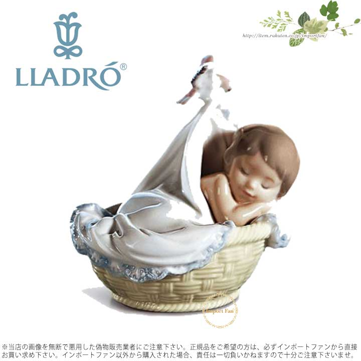 リヤドロ 僕の夢 01006656 LLADRO TENDER DREAMS 【ポイント最大43倍!お買物マラソン】