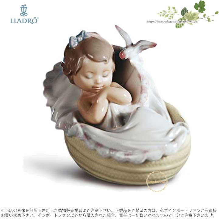 リヤドロ 夢見る赤ちゃん 01006710 LLADRO COMFORTING DREAMS 【ポイント最大43倍!お買物マラソン】