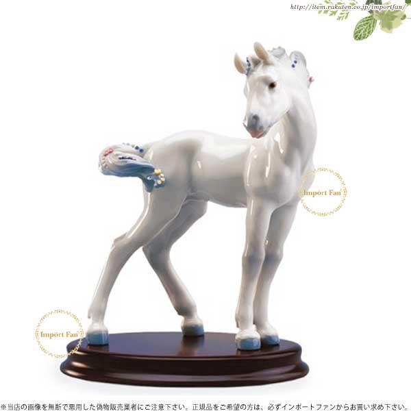 リヤドロ 白馬 午 01006827 LLADRO THE HORSE 日本未発売 【ポイント最大43倍!お買物マラソン】