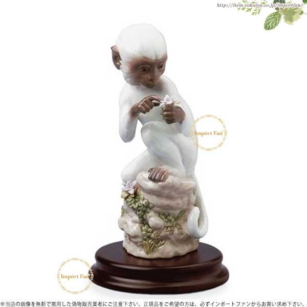 リヤドロ サル 猿 申 01006962 LLADRO THE MONKEY 日本未発売 □