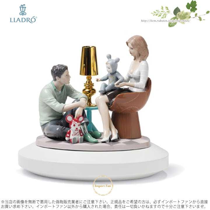 リヤドロ 家族の肖像 01007255 LLADRO THE FAMILY PORTRAIT(Base included) 【ポイント最大43倍!お買物マラソン】