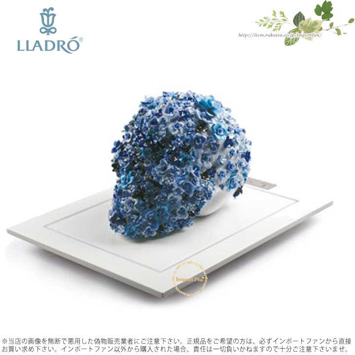 リヤドロ ライフ イズ フラワー スカル (ブルー 01007835 LLADRO LIFE IS FLOWER (BLUE) 【ポイント最大43倍!お買物マラソン】
