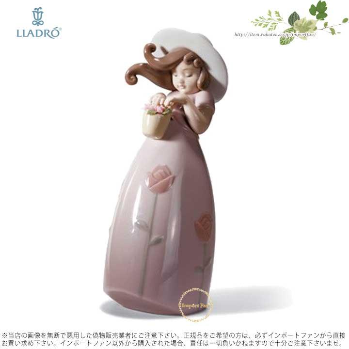 リヤドロ バラ色の服を着た少女 01008042 LLADRO LITTLE ROSE 【ポイント最大44倍!お買い物マラソン セール】