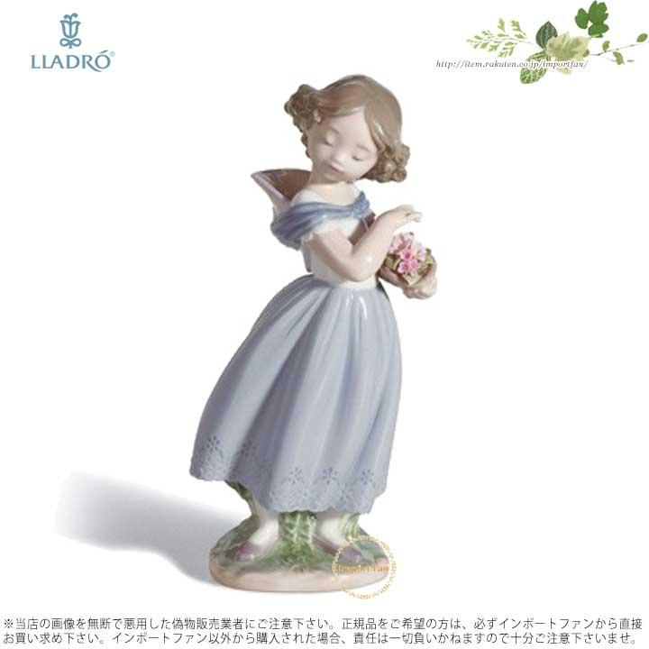 リヤドロ 花を抱いた少女 01008247 LLADRO ADORABLE INNOCENCE 【ポイント最大43倍!お買物マラソン】