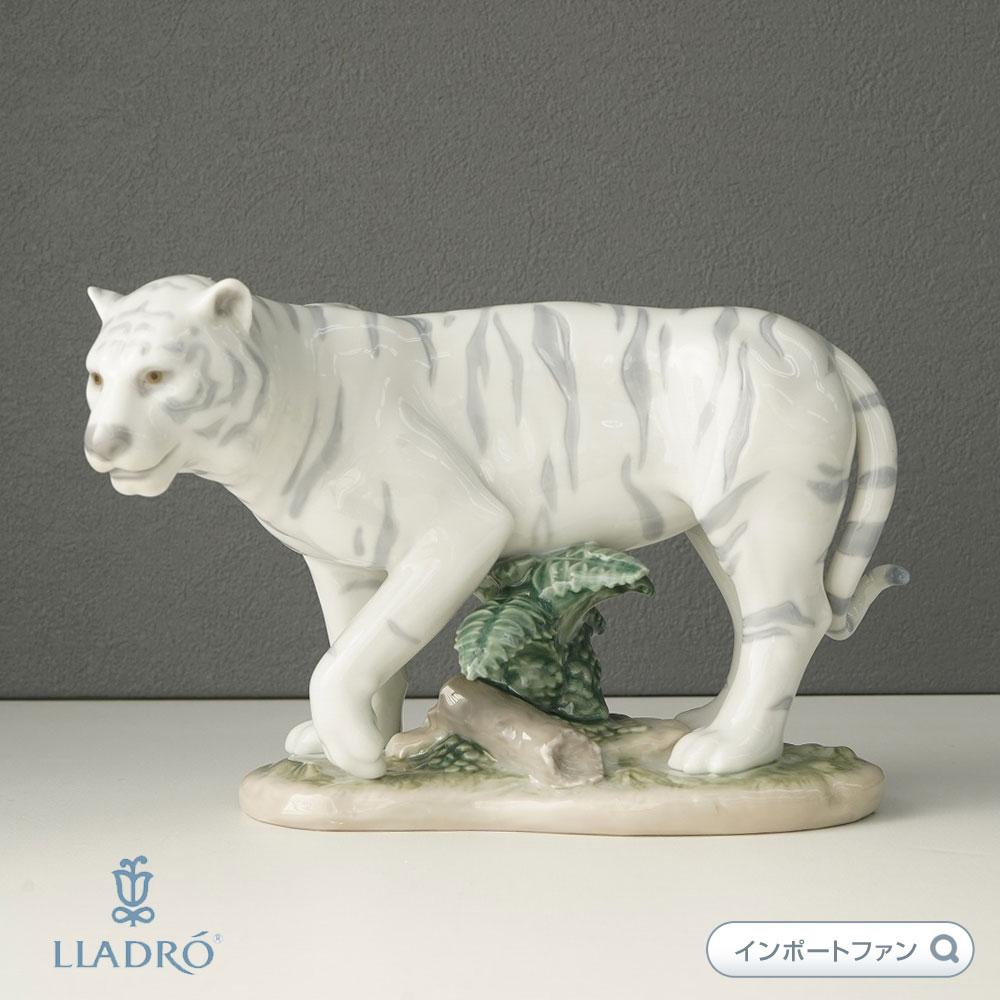 リヤドロ 虎 トラ 01008465 LLADRO The Tiger 【ポイント最大43倍!お買物マラソン】
