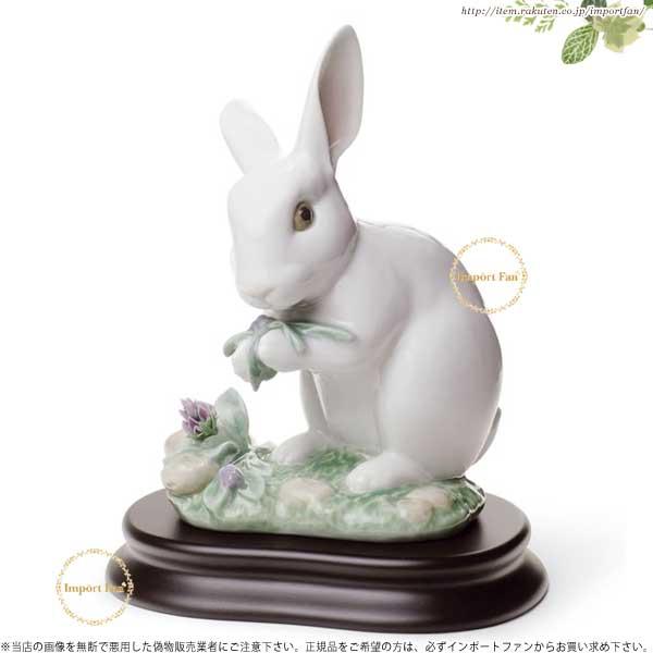 リヤドロ The Rabbit 十二支 うさぎ 01008517 LLADRO 【ポイント最大43倍!お買物マラソン】