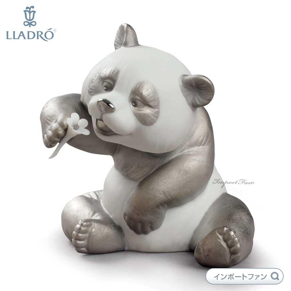 リヤドロ リトル パンダ リデコ 01009088 LLADRO A CHEERFUL PANDA (RE-DECO) 【ポイント最大43倍!お買物マラソン】