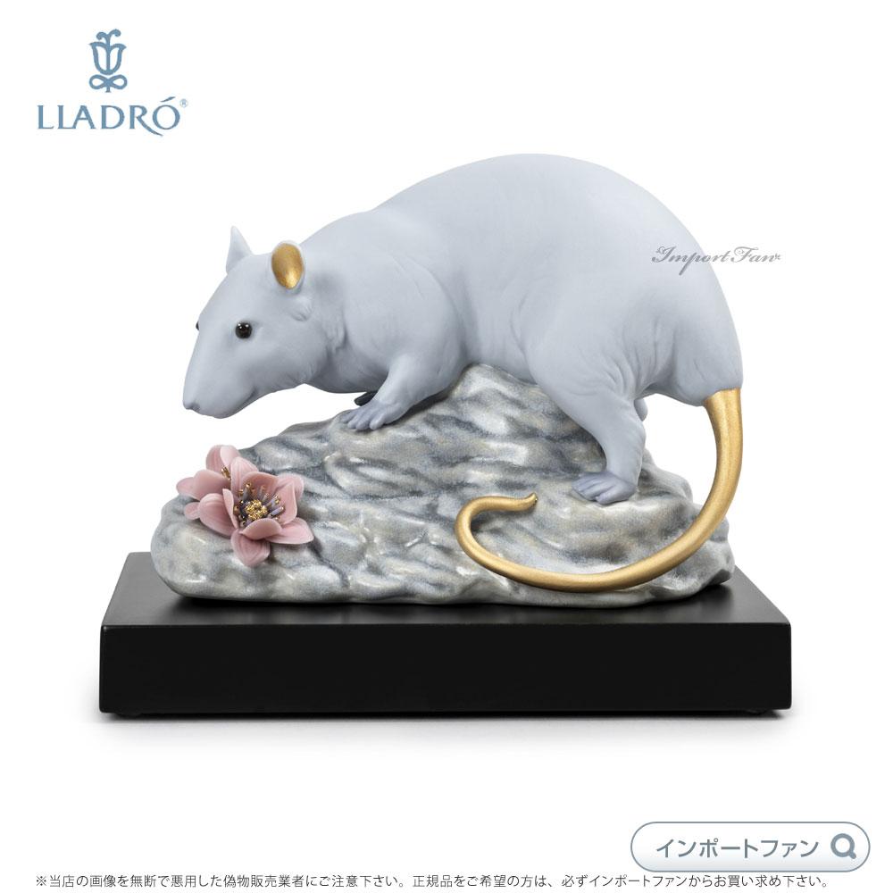 リヤドロ ネズミ 世界限定作品 01009122 鼠 LLADRO The Rat (L.E.) 【ポイント最大44倍!お買い物マラソン セール】