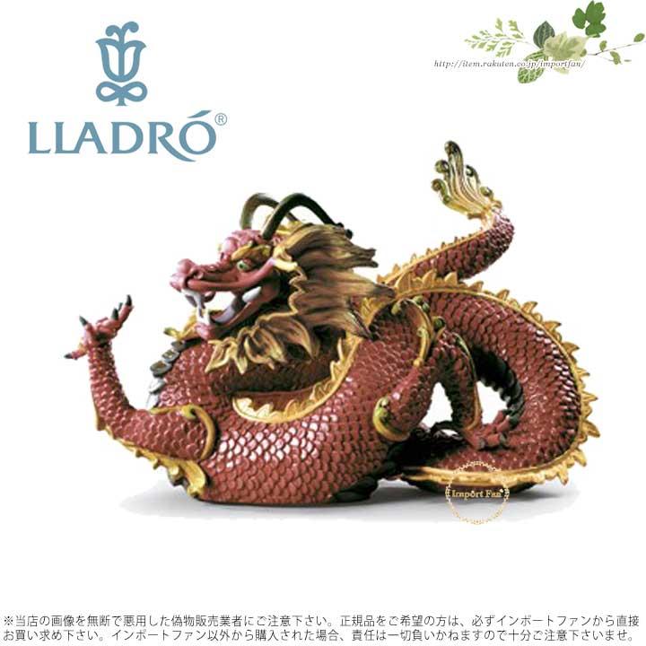 リヤドロ 聖龍 01009235 ドラゴン LLADRO MAJESTIC DRAGON 【ポイント最大43倍!お買物マラソン】