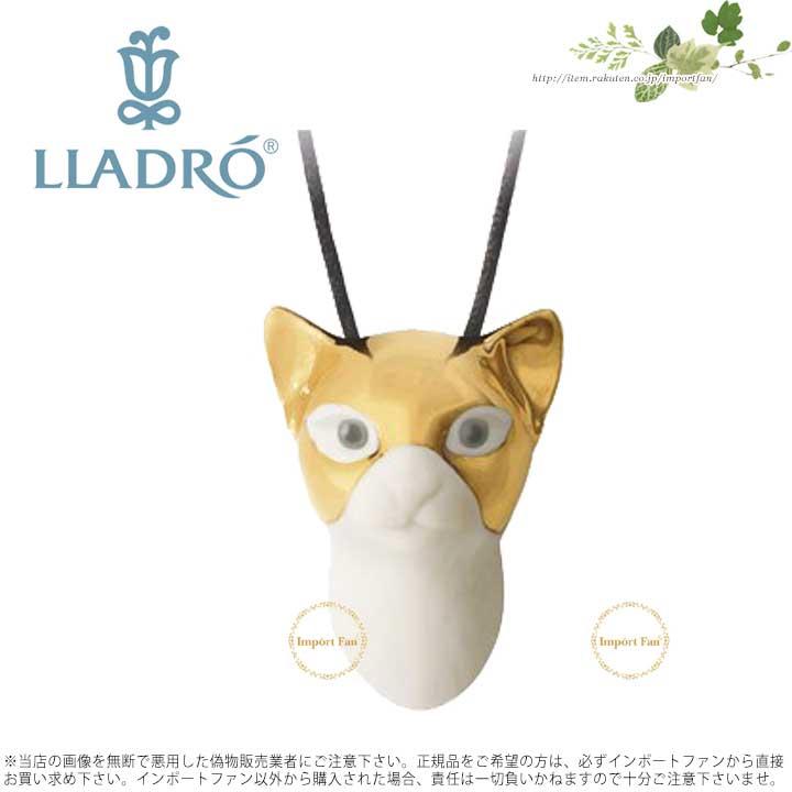 リヤドロ マスクの猫のペンダント(金色) 01010138 LLADRO MASKED CAT PENDANT 【ポイント最大43倍!お買物マラソン】