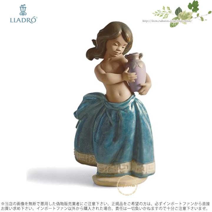 リヤドロ 農家の娘(ブルー) 01012331 LLADRO LITTLE PEASANT GIRL (BLUE) 【ポイント最大43倍!お買物マラソン】